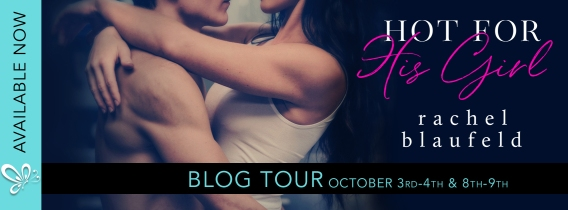 HISGIRL_BLOG TOUR